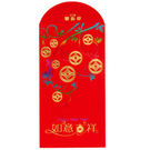 R05植絨紅包袋(4入)--勝億春聯年節飾品紅包袋批發