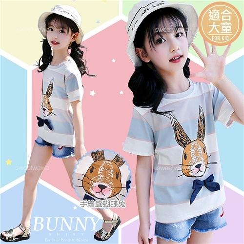 大童可~清新寬條蝶結兔子棉質短袖上衣(290665)【水娃娃時尚童裝】