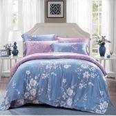 ✰加大 薄床包兩用被四件組✰加高35CM 100%純天絲《花意(藍)》