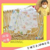 兒童口罩 12層純棉紗布口罩嬰幼兒專用 五入 寶貝童衣
