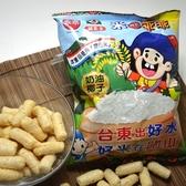 產銷履歷-關山米乖乖-奶油椰子12包/箱