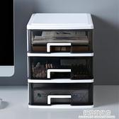 辦公桌面收納盒透明小抽屜式收納柜學生書桌上文具雜物整理儲物箱 極簡雜貨