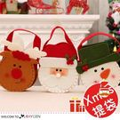 用於聖誕節活動、派對等歡慶日最理想的裝飾擺件,很有氣氛喔~
