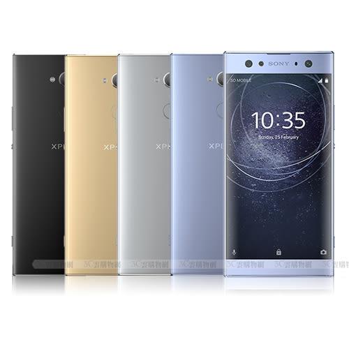 Sony Xperia XA2 Ultra H4233【加送空壓殼+螢幕保護貼】
