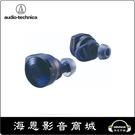 【海恩數位】日本鐵三角 audio-technica ATH-CKS5TW 真無線運動耳機 深刻重低音迴響 藍色
