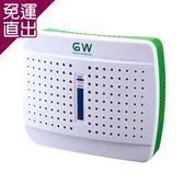 GW 水玻璃無線式迷你除濕機(小) (二入)E-333【免運直出】