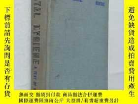 二手書博民逛書店MENTAL罕見HYGIENE5919 見書影