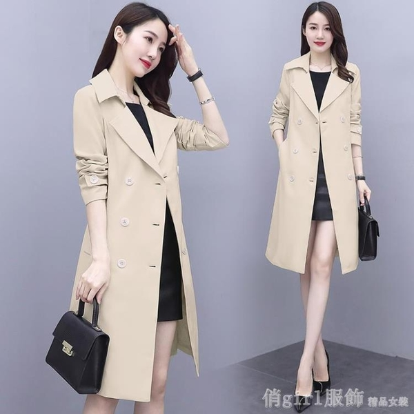風衣 風衣女中長款2020年新款秋季女裝英倫風雙排扣流行外套女韓版寬鬆 開春特惠