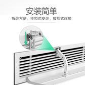冷氣擋風板 中央空調擋風板防直吹防風導風罩導風板遮風出風口擋板風管機通用