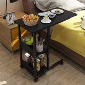 懶人移動升降筆記本電腦做桌床上家用多功能床邊桌簡易書桌小桌子HD【新店開張8折促銷】