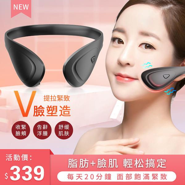 現貨快出 USB 新智慧瘦臉儀器 臉部按摩 美容儀器 物理提拉緊致v臉 育心館