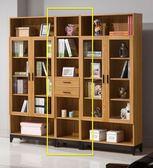 【新北大】✪ C616-3 優植1.3尺開放式書櫃 -18購