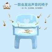 兒童餐椅嬰兒童寶寶吃飯桌餐椅子卡通叫叫靠背座椅塑膠凳子吃飯小板凳YJT 『獨家』流行館