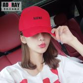棒球帽 韓國原宿字母刺繡彎檐帽鴨舌帽