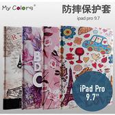 Apple iPad Pro (9.7吋) 新浮雕系列 彩繪卡通 側翻皮套 支架 平板套 平板 皮套 平板殼 卡通