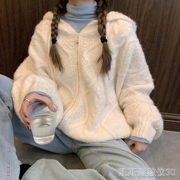 針織外套毛衣女寬鬆外穿秋季冬百搭外套新款復古港風加厚日繫針織開衫 凱斯盾