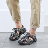 學生休閒鞋 包頭登山休閒鞋 防滑涼鞋【非凡上品】nx2447