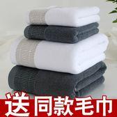 純棉浴巾加大成人男女