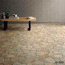 石紋塑料地板片材 石紋  店面/房間使用...