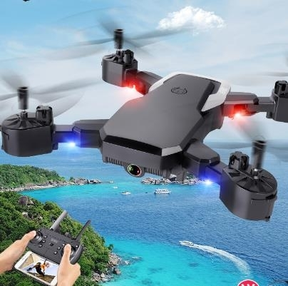 空拍機 遙控飛機無人機航拍4K高清專業小學生小型折疊四軸飛行器兒童玩具 DF 維多原創