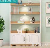 鋼木書架家用貨架置物架客廳落地靠墻儲物架臥室書房書柜簡約現代 DR8544【男人與流行】