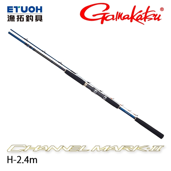 漁拓釣具 GAMAKATSU 船 CHANNEL MARK2 #H-2.4M [船釣竿]