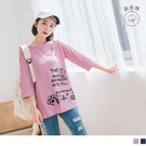 《AB12487-》台灣製造.高含棉可愛貓咪印圖七分袖T恤/上衣 OB嚴選