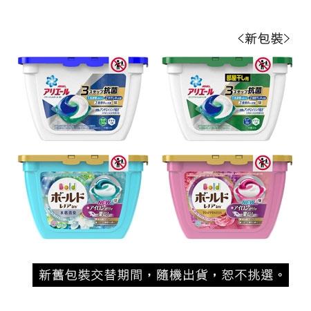 日本 P&G 3D立體洗衣膠球 18入盒裝 三種洗劑 洗衣果凍球 洗衣凝膠球 除臭 抗菌 洗衣球 寶僑