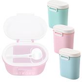 奶粉盒 雙層密封蓋 加大款 奶粉儲存盒 外出 保鮮盒 嬰兒奶粉罐 零食盒 RA01601 好娃娃