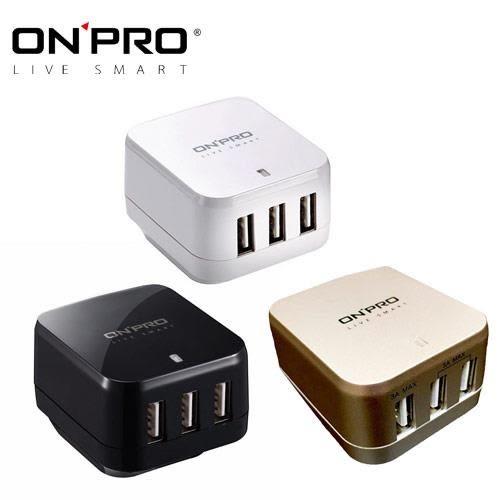 OnPro UC-3P01 USB旅用充電插頭 白色 3 Ports  4.8A