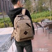 後背包男韓版潮流青年男士帆布背包休閒包旅行包新款中大學生書包