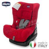 Chicco ELETTA 寶貝舒適全歲段安全汽座(安全座椅)【賽車紅】贈汽車椅背置物袋[衛立兒生活館]