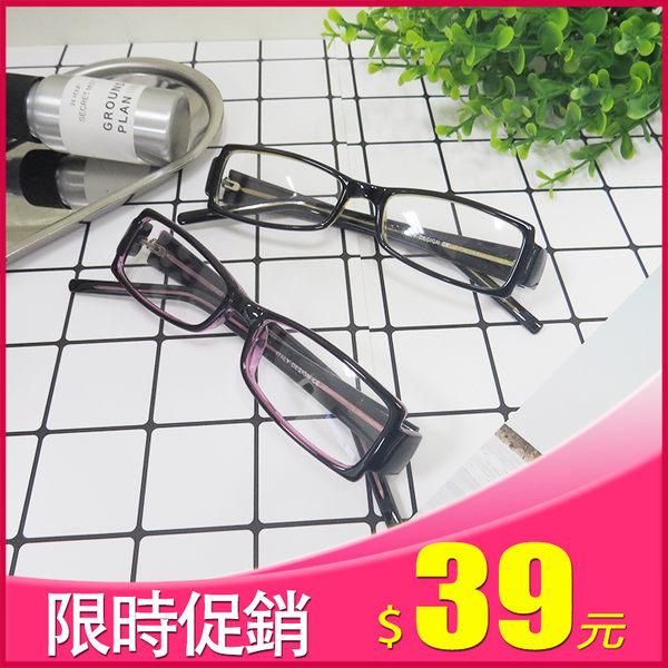 【男人幫】Z0215*復古百搭學院風【潮流人氣膠框眼鏡】2色