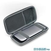 行動電源收納包 適用紫米20號移動電源收納包200W大功率25000mAh充電寶保護盒硬殼 快速出貨