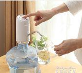 抽水器 桶裝水抽水器充電飲水機家用電動純凈水桶壓水器自動上水器吸 麥琪精品屋