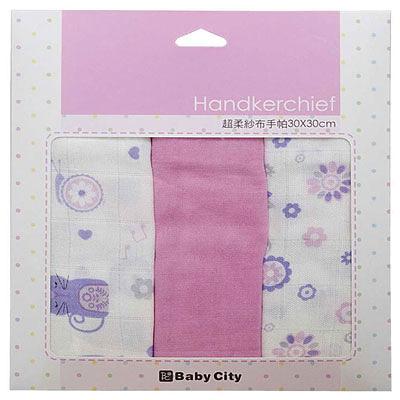 【佳兒園婦幼館】Baby City  超柔紗布手帕3入 - 紫