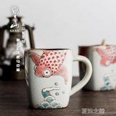 馬克杯-中國風復古陶瓷馬克杯手繪大魚茶杯水杯咖啡杯創意手工陶瓷杯子 夏沫之戀