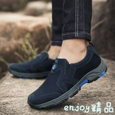 新年鉅惠 登山鞋男鞋冬季加絨棉鞋戶外鞋防水防滑徒步鞋運動越野鞋