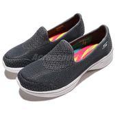 Skechers 休閒鞋 Go Walk 4 Propel 四代 灰 白 舒適鞋墊 走路鞋 健走鞋 女鞋【PUMP306】 14170CHAR