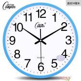 時尚簡約掛鐘臥室客廳辦公靜音時鐘掛錶創意石英鐘錶HTCC【購物節限時優惠】