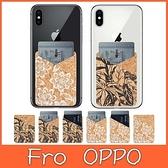OPPO Reno5Z pro A73 A72 A91 Reno4 Find X2 2Z A53 軟木口袋 透明軟殼 手機殼 插卡殼