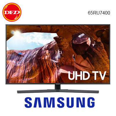 2019 SAMSUNG 三星 65RU7400 4K 電視 65吋 4K 智慧連網液晶電視 送北區精緻桌裝 加送副廠遙控器