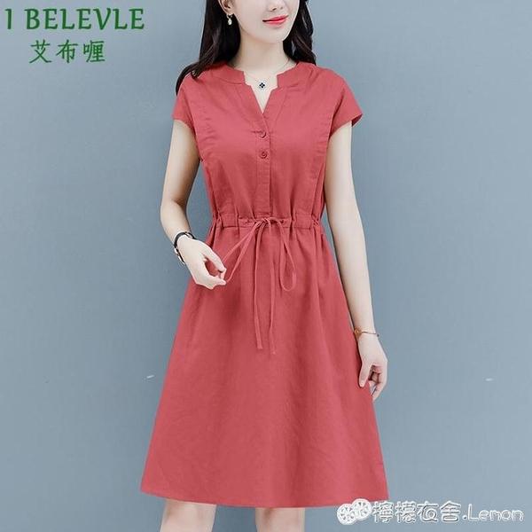 新款裙子女流行棉麻洋裝夏季中長款大碼胖妹妹收腰顯瘦氣質 618購物節
