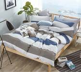 【貝淇小舖】  100%純棉印染/ 夏日摩卡藍(雙人加大床包+2枕套)共三件組