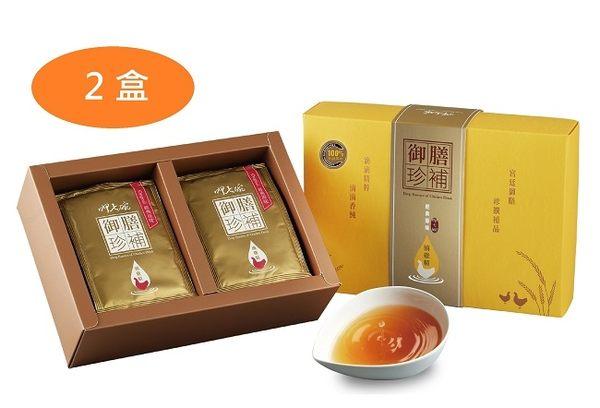 【呷七碗】御膳珍補經典原味滴雞精(60ml*10包/盒)*2盒
