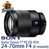 【24期0利率】平輸貨 SONY Vario-TessAR T* FE 24-70mm F4 ZA OSS 保固一年 W