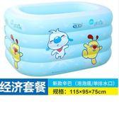 泳池游泳池充氣保溫嬰幼兒童寶寶游泳桶家用洗澡桶新生兒浴盆 貝兒鞋櫃