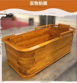橡木泡澡木桶加厚方形浴缸成人沐浴桶木質洗澡浴桶實木泡澡美容院