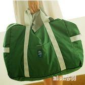 可折疊旅行大容量女手提收納袋旅游  hh2413 『miss洛羽』