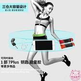 運動迪卡腰包隱形簡潔邁路腰帶馬拉松手機休閒 全館八五折